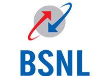 bsnl-satellite-phone