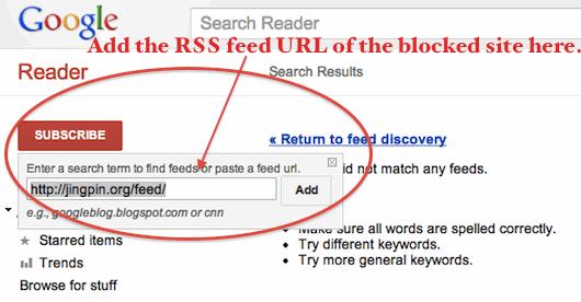 Google Reader to Unblock Website