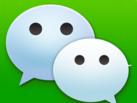 how-to-delete-wechat-account